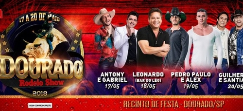 Dourado Rodeio Show 2018 acontecerá de 17 a 20 de maio