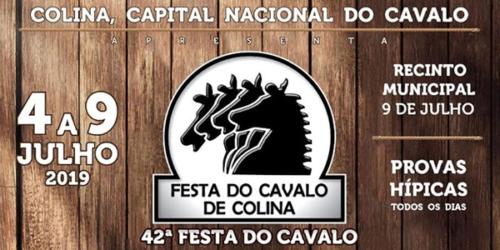 42ª edição da Festa do Cavalo em Colina – SP (2019)